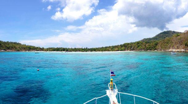 Dive Boat At Racha Yai Island