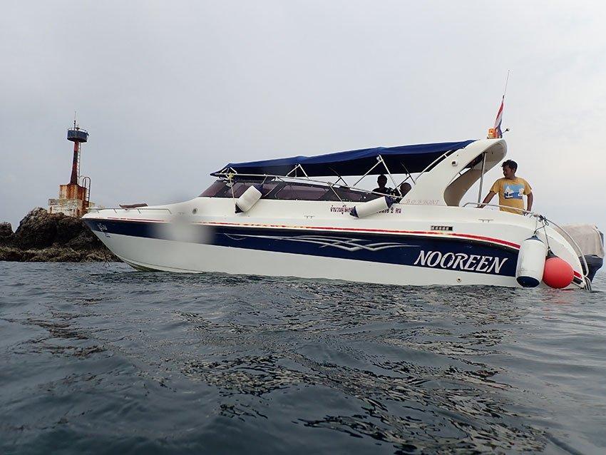 Speed Boat at Shark Point